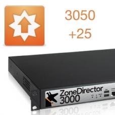 Расширение лицензии для контроллера ZoneDirector 3050 на добавление 25 точек доступа ZoneFlex