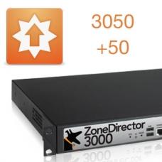 Расширение лицензии для контроллера ZoneDirector 3050 на добавление 50 точек доступа ZoneFlex